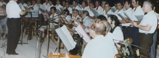 Χορωδία Λαυρίου – Τροπάριο Κασσιανής Μ. Τρίτη 9 Απριλίου 1974