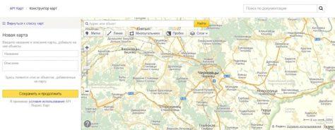 Яндекс-новая-карта