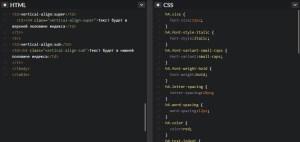 css-форматирование-текста