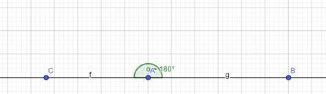 геометрия - развернутый угол
