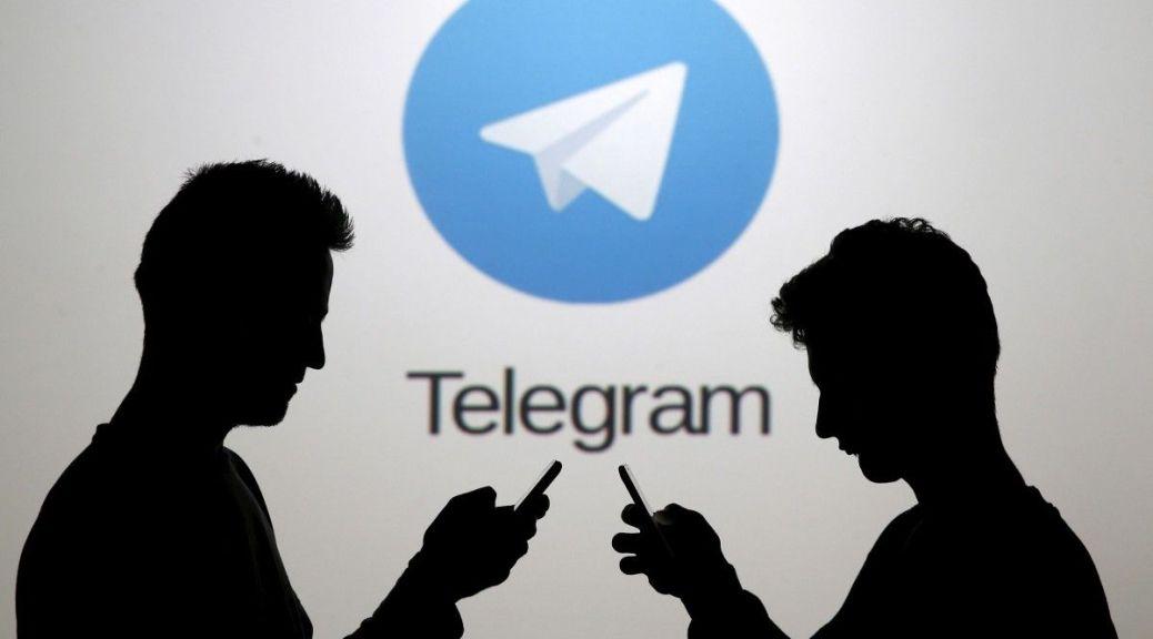 Заблокировать Telegram
