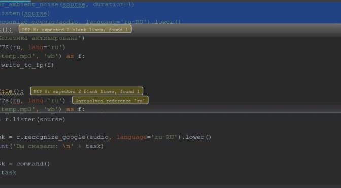 Распознавание голоса с помощью Python