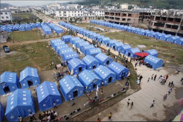 nanshan_refugee_camp