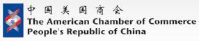 amcham-china2