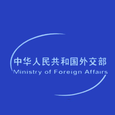 Ministry_of_Foreign_Affairs Visa Application Form For People S Republic Of China on