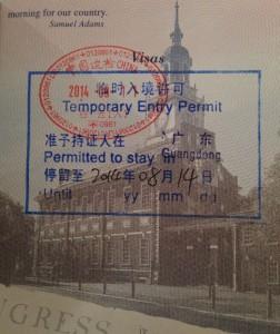 72-hour transit visa waiver stamp