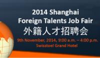 2014 Shanghai Foreign Talents Job Fair