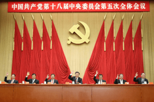 Communist Party Membership Makes Some Ineligible for U.S. Green Card and Citizenship