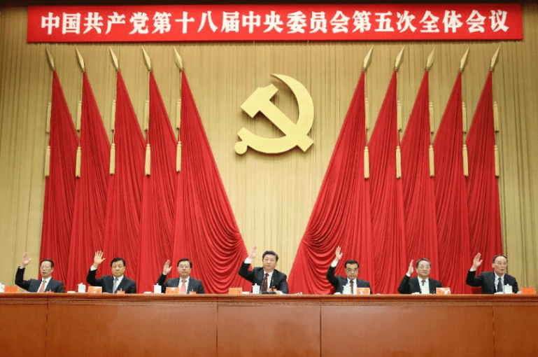 form i 485 communist party member  Communist Party Membership May Make You Ineligible for a ...