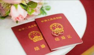 Getting Married in China: a Guide for U.S. Citizens