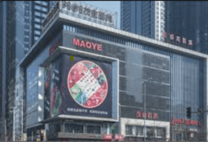 U.S. Consulate in Shenyang Consular Section Relocating to Maoye Mall