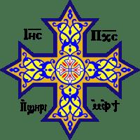 2000px-Coptic_cross.svg
