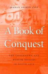 Book of Conquest