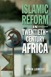 Islamic Reform in Africa