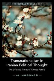 Transnationalism.jpg