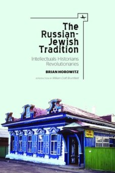 the-russian-jewish-tradition
