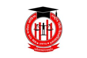 RFMLR Freshers' Article Writing Competition, 2020 Result