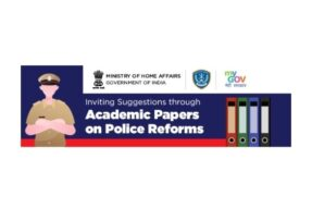Call for Papers| by  School of Internal Security and Police Administration [Win Cash Prizes Worth Rs10K]