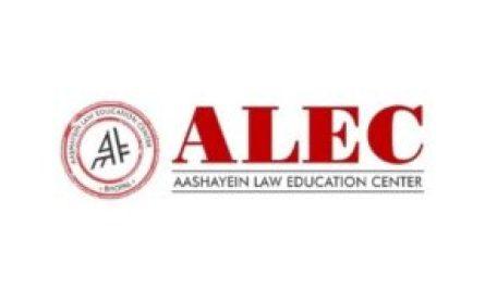 ALEC Judiciary