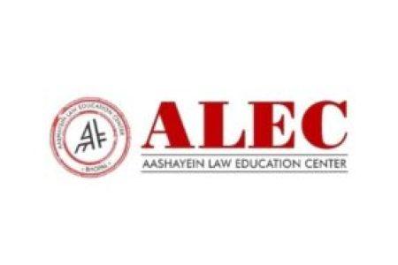 Free Online Classes by ALEC Judiciary for Judicial Services Aspirants
