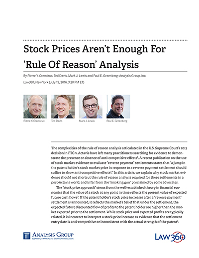 Stock Prices Aren't Enough For 'Rule Of Reason' Analysis