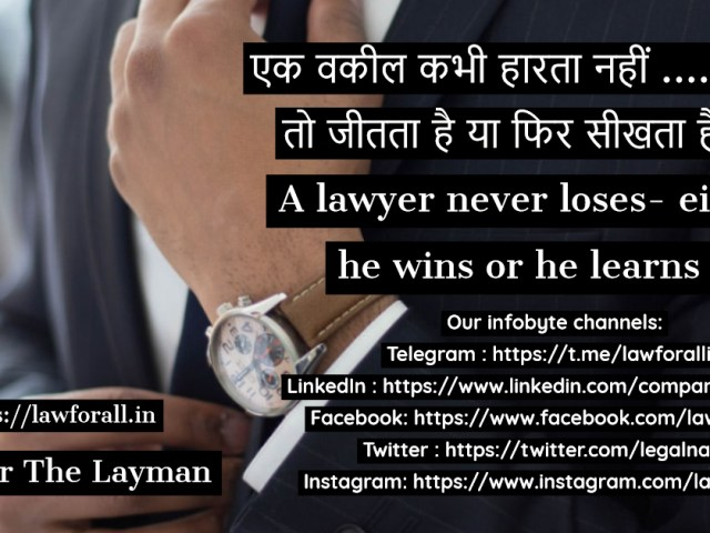 A lawyer…