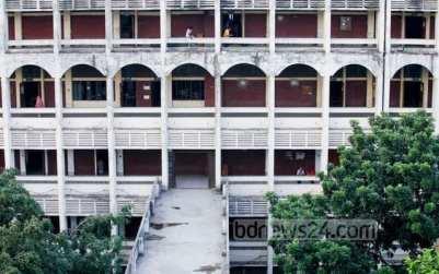 Metropolitan Session Court Dhaka