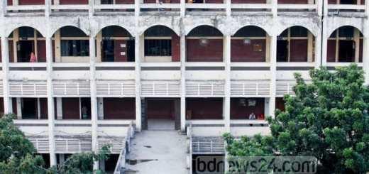 Dhaka court