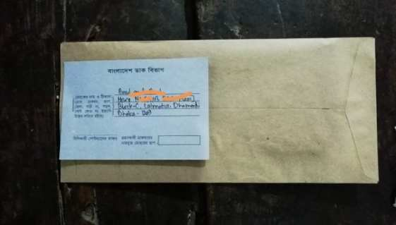 Attached AD slip with envelope