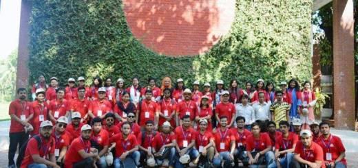 18th Human Right Summer School 2017
