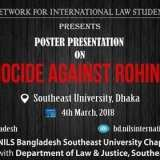 Legal Event in Bangladesh NILS