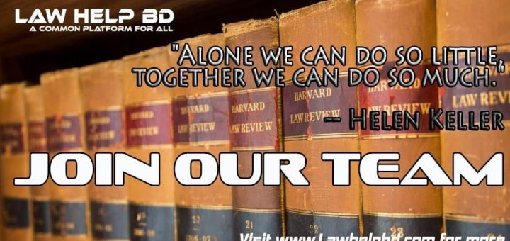 Join our team law help bd