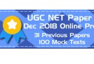 UGC NET Paper 1 Dec 2018 Mock Tests Previous Question Papers