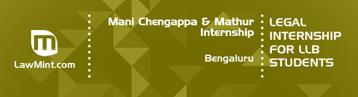 mani chengappa and mathur internship application eligibility experience bengaluru
