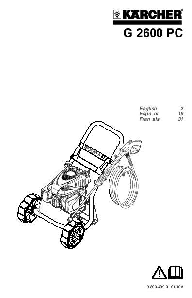 Kärcher G 2600 PC Gasoline Power High Pressure Washer