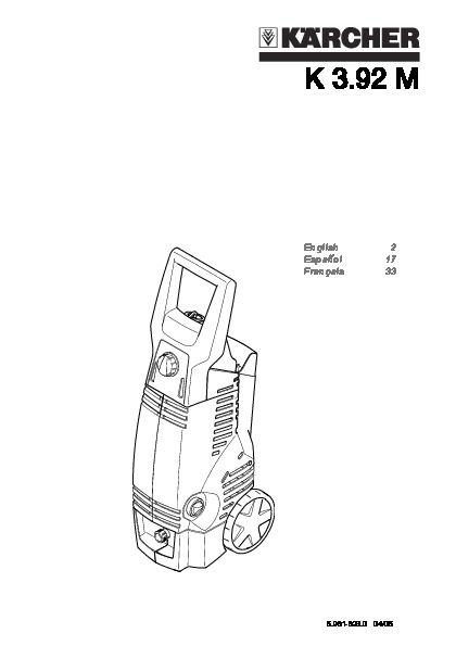 Kärcher K 3.92 M Electric Power High Pressure Washer