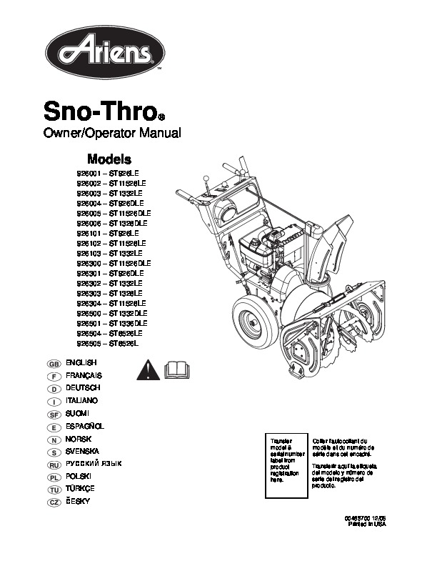 Ariens Sno Thro 926001 2 3 4 5 6 926301 926501 Snow Blower