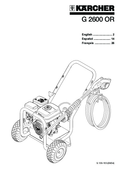 Kärcher G 2600 OR Gasoline Power High Pressure Washer