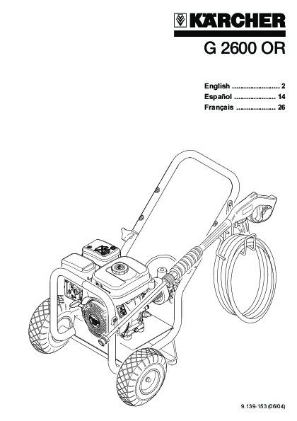 Kärcher G 2600 OR Gasoline Power High Pressure Washer