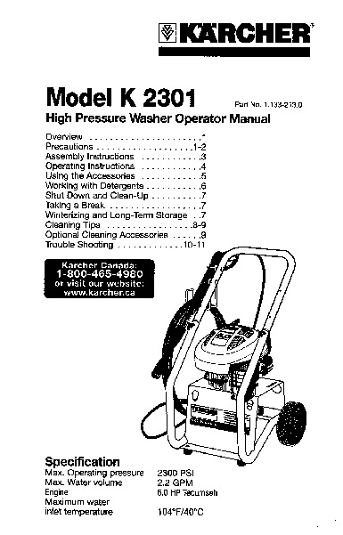 Kärcher K 2301 Gasoline Power High Pressure Washer Owners