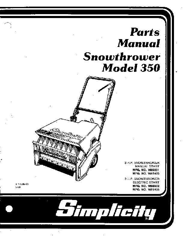 Simplicity 350 1690901 1691405 1690902 1691406 Snow Blower