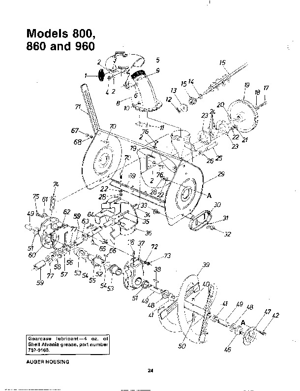 MTD 315-800 860 960 000 26 33-Inch Snow Blower Owners