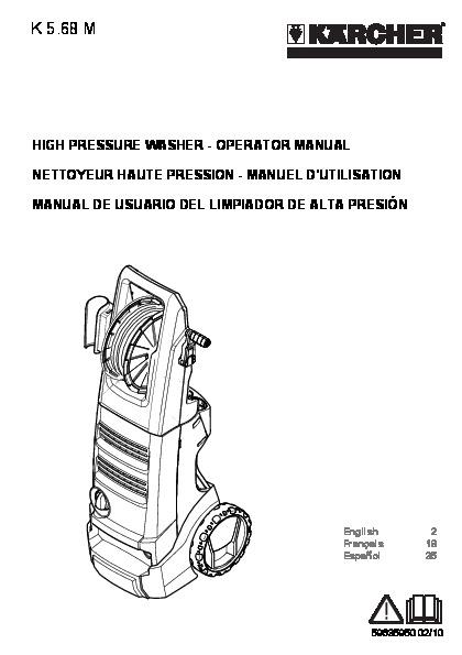 Kärcher K 5.68 M Electric Power High Pressure Washer