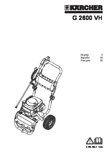 Kärcher G 2600 VH Gasoline Power High Pressure Washer