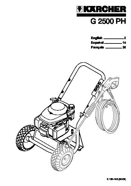 Kärcher G 2500 PH Gasoline Power High Pressure Washer