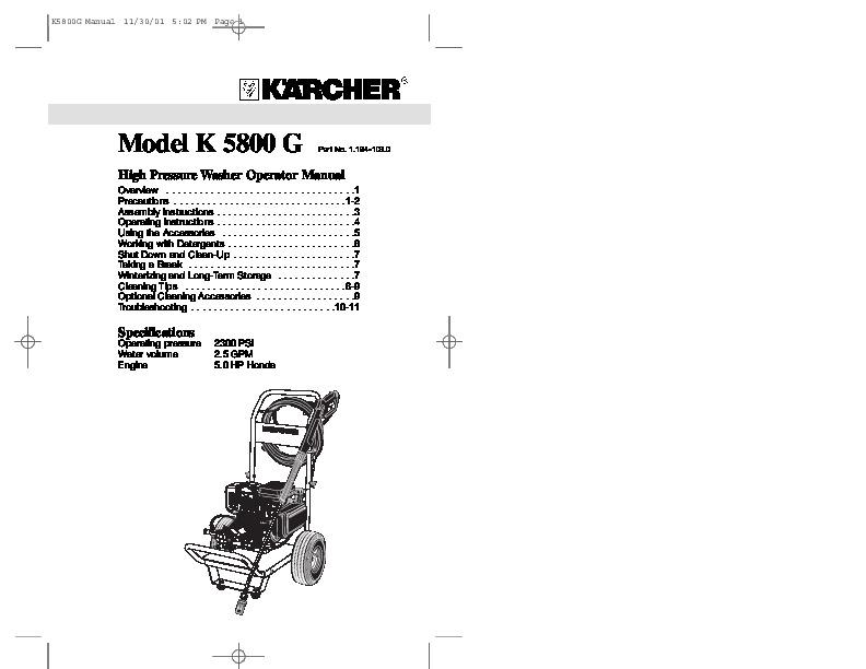 Kärcher K 5800 G Gasoline Power High Pressure Washer