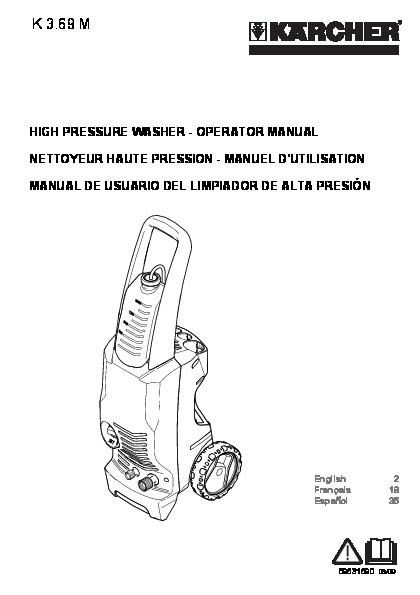 Kärcher K 3.69 M Electric Power High Pressure Washer