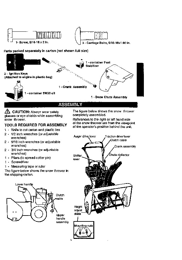 Craftsman 536.886140 22-Inch Snow Blower Owners Manual