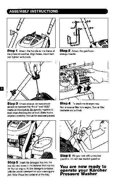 Kärcher G 2300 LT Gasoline High Pressure Washer Owners Manual