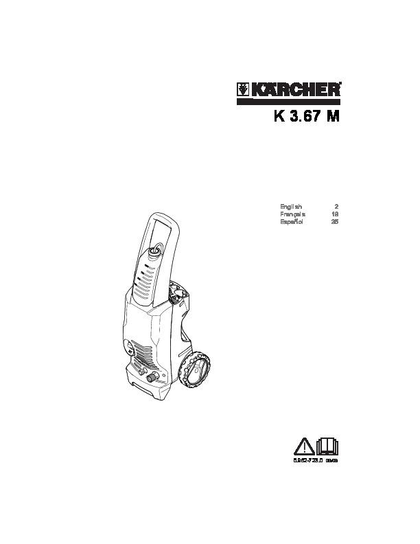 Kärcher K 3.67 M Electric Power High Pressure Washer